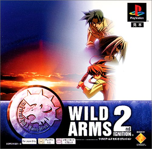 Wild Arms: 2nd Ignition (PSOne Books) [Japan Import]