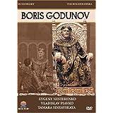 MODEST MUSSORGSKY - GODUNOV,BORIS