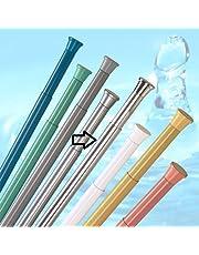 KS Handel 24 Zasłona prysznicowa drążek 190-300 cm aluminium srebrny błyszczący drążek teleskopowy zasłona prysznicowa chrom ** bardzo długa ** Spring Shower Rod!