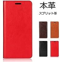 Galaxy Feel ケース ギャラクシー SC-04J カバー 手帳型 ケース 本革 カバー 財布型 スタンド機能 スマホケース カードホルダー レッド