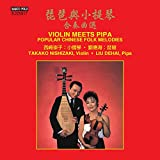 Violin Meets Pipa %2D Popular Chinese Fo