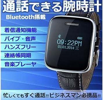 2e581172a6 通話できる腕時計 Bluetooth搭載 デジタル 腕時計 着信通知 バイブ 音 日本語表示 音楽プレーヤ