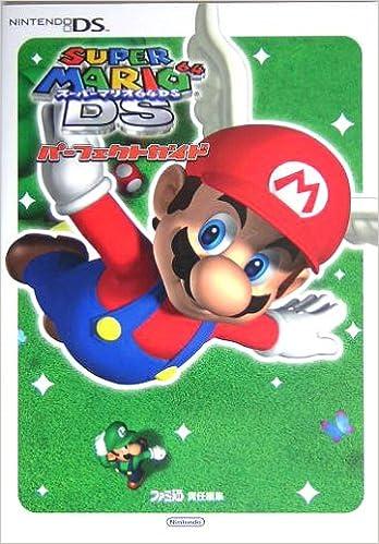 マリオ 64 スーパー