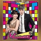 [CD]トロットの恋人 OST Part 2 (KBS TVドラマ) [韓国版]