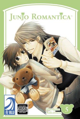 JUNJO ROMANTICA Volume 5: (Yaoi) (v. 5)