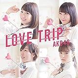 【Amazon.co.jp限定】45th Single「LOVE TRIP / しあわせを分けなさい Type C」初回限定盤 (オリジナル生写真付)