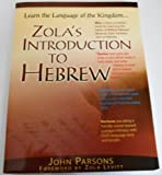 img - for Zola's Introduction to Hebrew book / textbook / text book