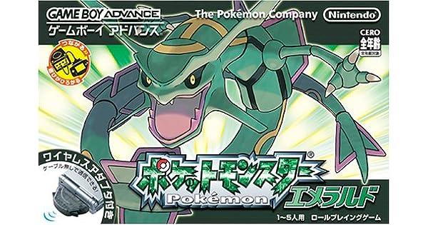 Amazon.com: Pocket Monsters Emerald (Pokemon), Japanese Game ...