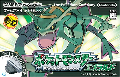 Pocket Monsters Emerald (Pokemon), Japanese Game Boy Advance Import