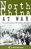 img - for North China at War book / textbook / text book