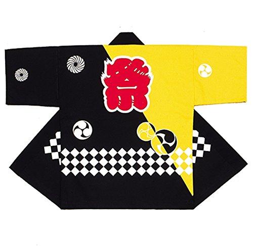 【축제 · 어린이 해피]  일본전통복 (한텐) 실크 프린트 아이 袢天 세트 B9630 블랙 / 노랑 띠 머리띠 포함