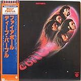 Deep Purple ?- Fireball Japan Pressing with OBI P-6506W