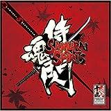 Samurai Spirits Sen (Original Soundtrack)