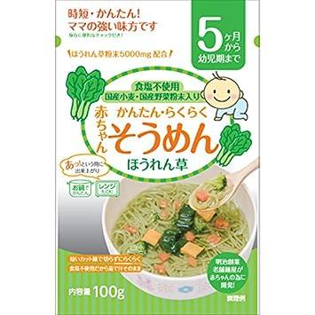 Image result for 田靡製麺 かんたん・らくらく赤ちゃんそうめん(ほうれん草) 5個パック