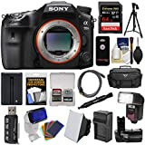 Sony Alpha A99 II Full Frame 4K Wi-Fi Digital SLR Camera Body with 64GB Card + Case + Flash + Battery & Charger + Grip + Tripod + Kit