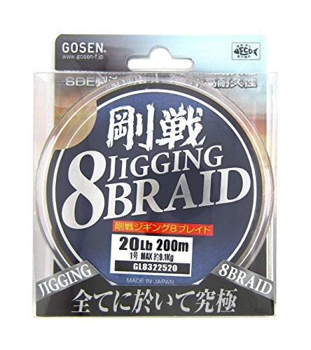 ゴーセン(GOSEN) ライン 剛戦ジギング 8BRAID 200m 20lb(1号) GL8322520 5色分の商品画像