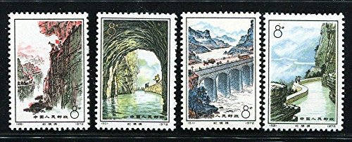 China Stamps - 1972, N49-52, Scott 1104-07 Red Flag Canal - MNH, F-VF