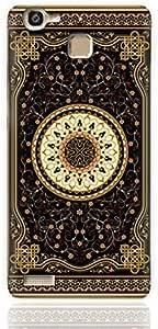 غطاء سليكون TPU من هواوي مع نقش السجاد العربية 1002