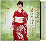 Aya Shimazu - Kokoro [Japan CD] TECA-13734