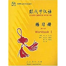 Learn Chinese with Me Workbook 1