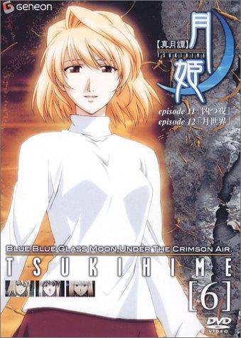 Amazon   真月譚 月姫 6 [DVD]  ...