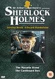 Sherlock Holmes: The Mazarin Stone/The Cardboard Box [DVD]