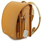 japanese rain - Ransel Randoseru upscale full automatic Japanese schoolbags for girls and boys With Rain Cover khaki