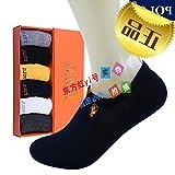 Ms. thin section 2018 spring and summer cotton socks shallow mouth socks women girl short tube socks gift box socks women girl ship