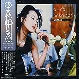 Akina Nakamori: Shaker