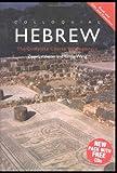 Colloquial Hebrew, Zippi Lyttleton and Tamar Wang, 0415240506