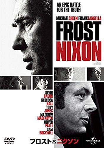 Frost/Nixon [2008] [Alemania] [DVD]: Amazon.es: Movie/Film ...