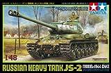 Tamiya 1/48 Russian Heavy Tank JS-2 1944 Tank Model Kit