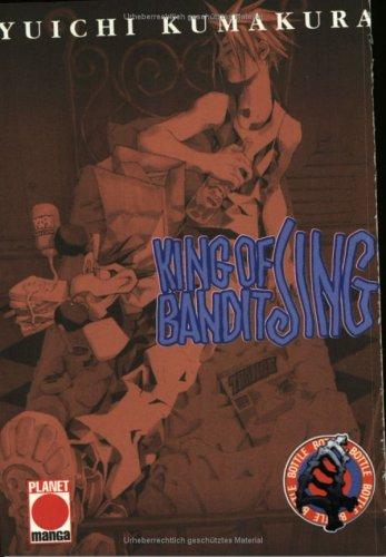 King of Bandit Jing. Bottle 04.