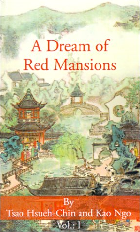 A Dream of Red Mansions, Vol. 1