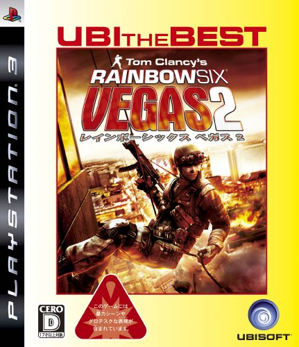 Tom Clancy's Rainbow Six: Vegas 2 (Ubi the Best) [Japan Import] (Tom Clancys Rainbow Six Vegas 2 Ps3)
