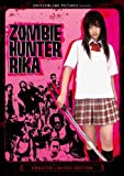 Zombie Hunter Rika by Section 23