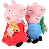 IDream Cute Pig Plush Action Figure For Kids - 19Cm (Set Of 2Pcs)