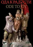 Ode to Joy, , 0615247156
