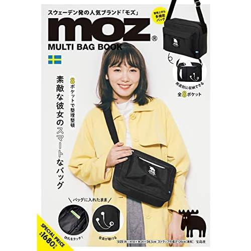 moz MULTI BAG BOOK 画像