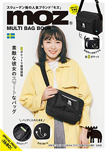 moz MULTI BAG BOOK 画像 A