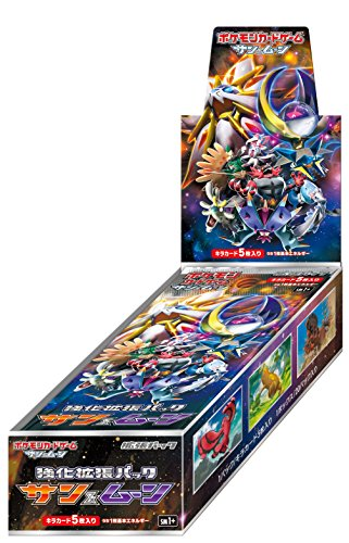 Pokemon Card Game SUN & MOON Holo Booster Pack BOX Japanese by Pokémon