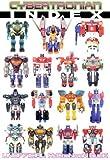 Cybertronian Transformers Index, Harold Tietjens, Douglas Dlin, 096635883X