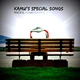 kamui's special songs