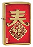 Zippo Lighter: Year of the Monkey - Brushed Brass 78249