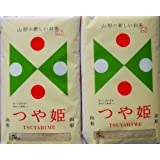 【新米28年産】 【精米】 山形県産 つや姫 低農薬低化学肥料 生産者限定 1等米 10kg (5kg×2袋)