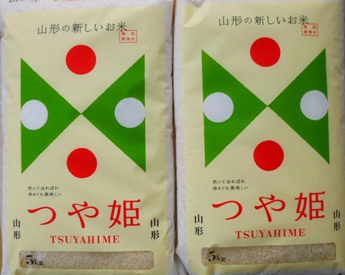 山形県産 つや姫 低農薬低化学肥料 生産者限定 1等米