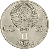 """Motherland Calls"" Stalingrad 1 Ruble Coin in Honor"