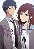 Relife. Tom 2