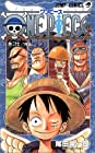 ONE PIECE -ワンピース- 第27巻
