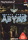 Shadow Tower: Abyss [Japan Import]